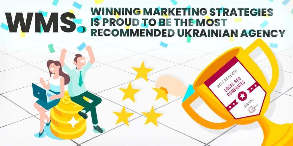 seo agency from ukraine